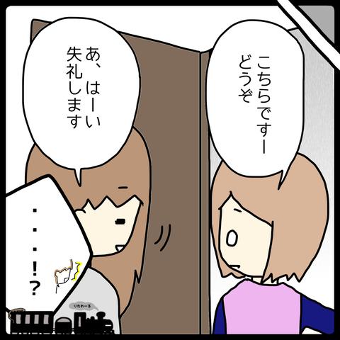 IMG_4140
