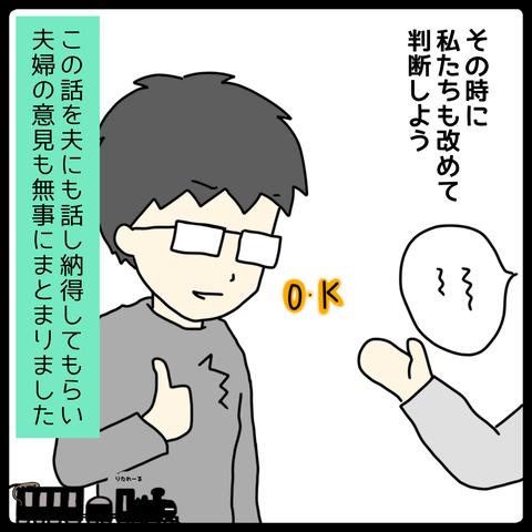 IMG_4593