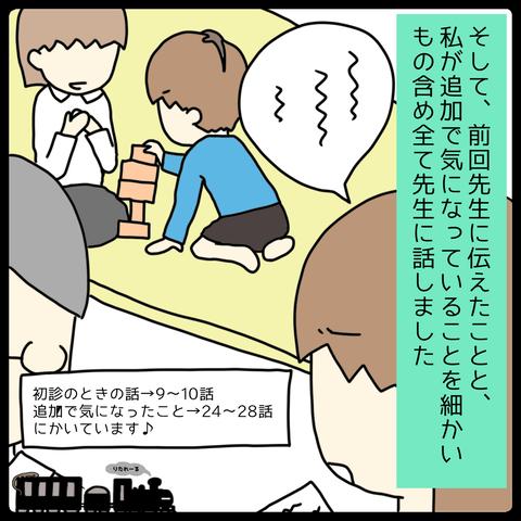 IMG_4608
