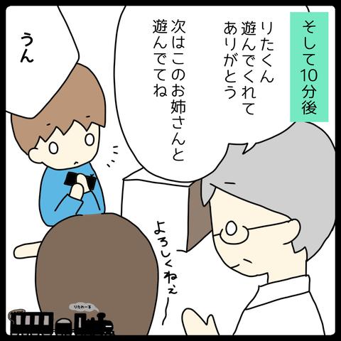 IMG_0048