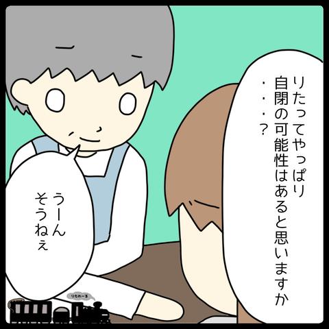 IMG_4536