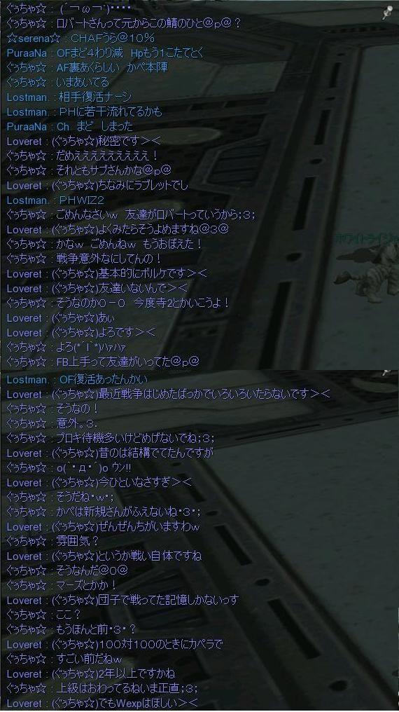 Cabal(Ver1381-100718-2250-0000)