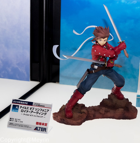MegaHobby2014Autumn_Alter006
