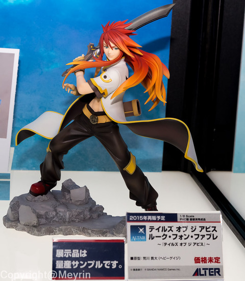 MegaHobby2014Autumn_Alter004