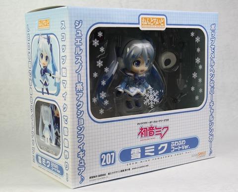 GSC_YukiMiku_2012002_R
