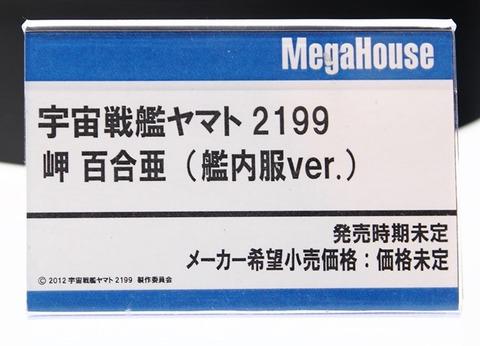 IMG_9925_R