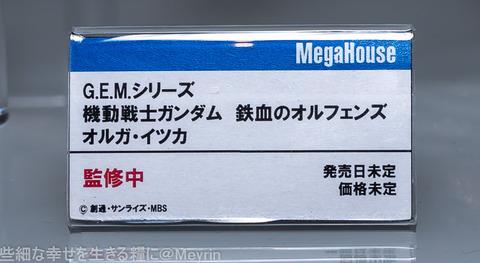Megahobby2016_Spring_032