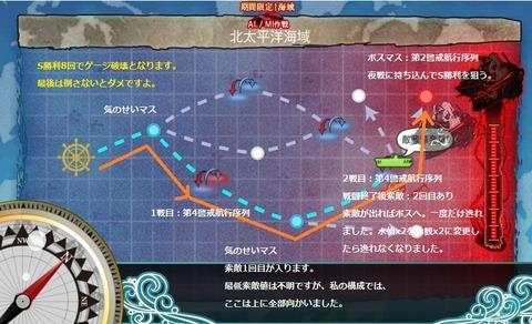 E3マップ
