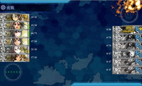 艦これ夏イベントAL作戦 E1クリア