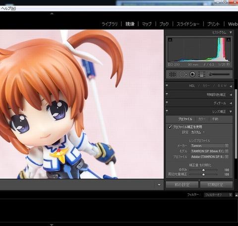 Adobe Lightroom4 レンズ補正プロファイル