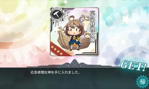 E4報酬 女神ダメコン