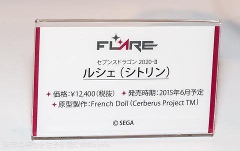 wf2015w_FRARE14