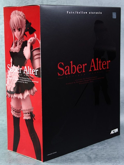 Alter_SaberAlter_Housemaid001_R
