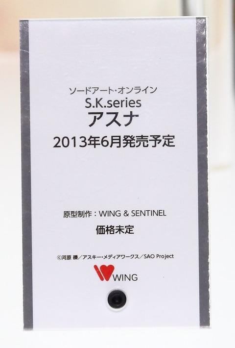 GSC_wf2013w017_R