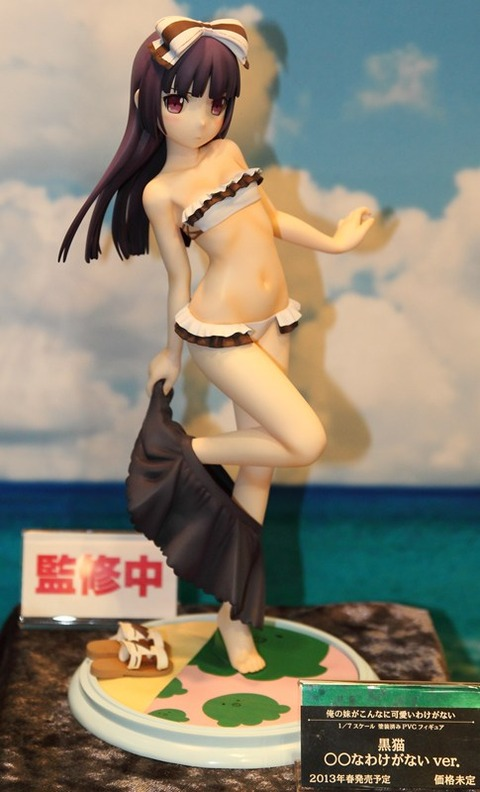 Event_kotobukiya_2012fall003_R
