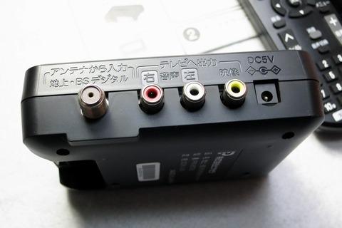 PRD-BT205 背面端子