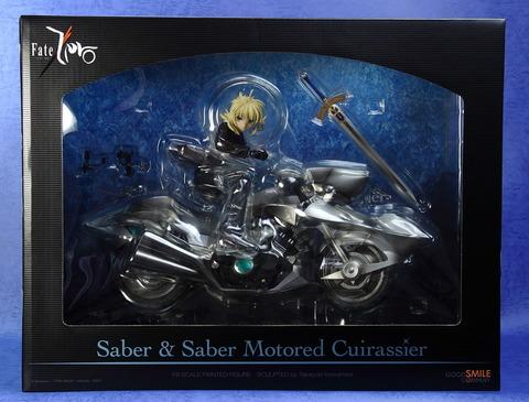 GSC_Saber_Moter001