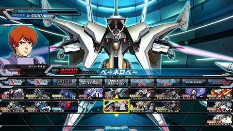 EXVSFB 第10弾DLC ペーネロペー