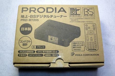 PRD-BT205外箱