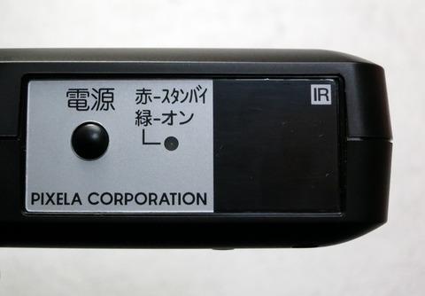 PRD-BT205 正面