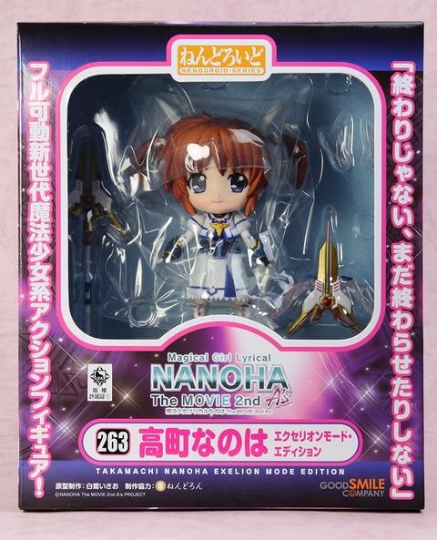 GSC_Nendoroid_Nanoha_Exmode001_R