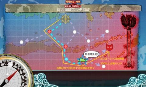 2014年春艦これイベント E2海域マップ