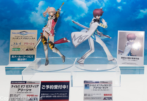 MegaHobby2014Autumn_Alter005