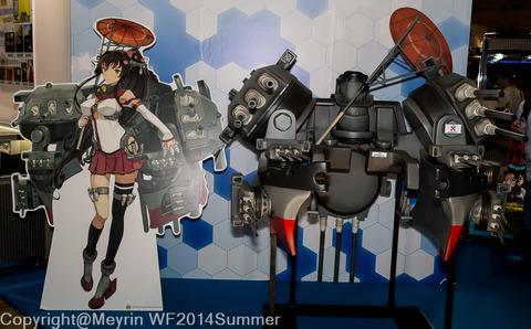 WF2014s_MOVIC003
