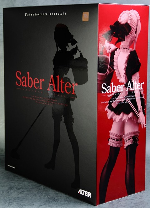 Alter_SaberAlter_Housemaid002_R