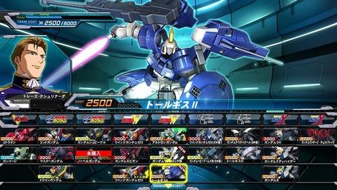 EXVSFVB 第11弾DLC トールギスⅡ