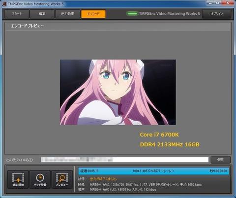 Core i7 6700k QSV TMPGEnc5