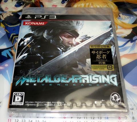 PS3 メタルギアライジングリベンジェンス