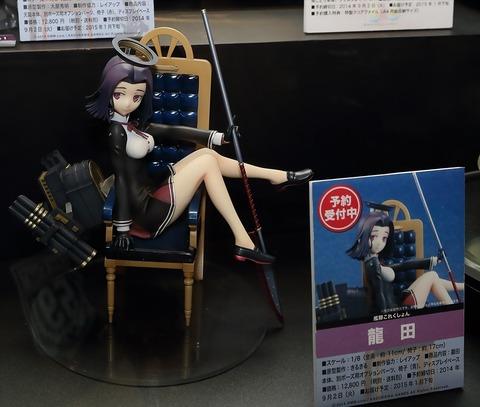 Ch2014_Dengeki0002_R