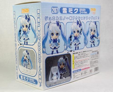 GSC_YukiMiku_2012001_R