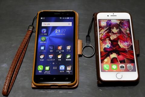ZenFone3_iPhone7