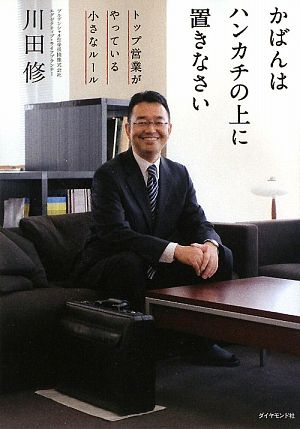 千代田区の税理士のおすすめ