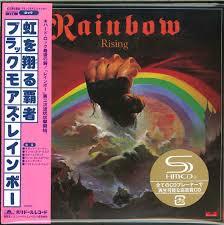 レインボー 『虹を翔る覇者