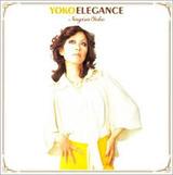 ��褦������Yoko Elegance ��褦���β���ʤ������١�
