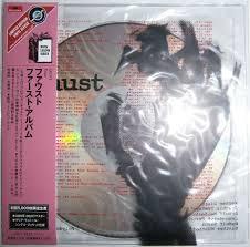 ファウスト 『ファースト・アルバム』 紙ジャケ