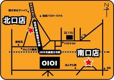 2010 地図修正表