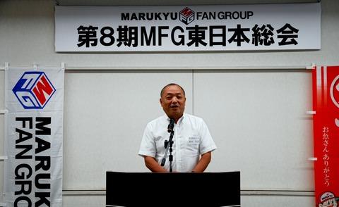 2017_MFG_soukai-11
