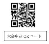 スクリーンショット 2019-08-03 10.42.50