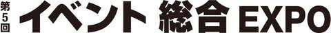 logo_event18_01
