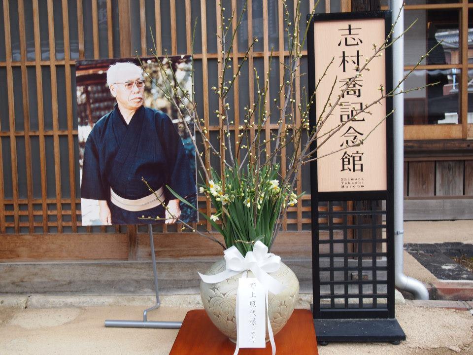 志村喬の画像 p1_8