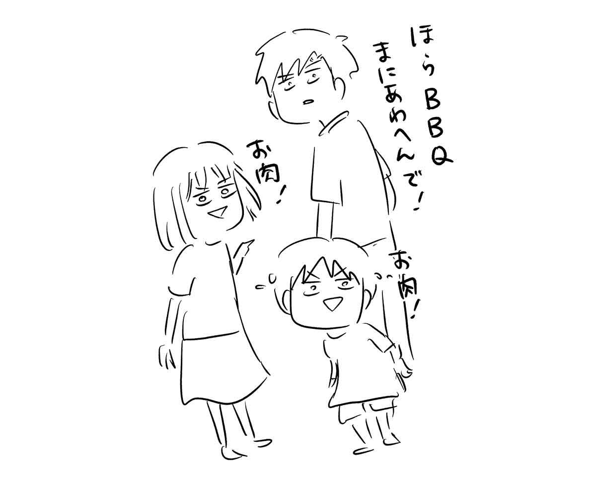 え319b