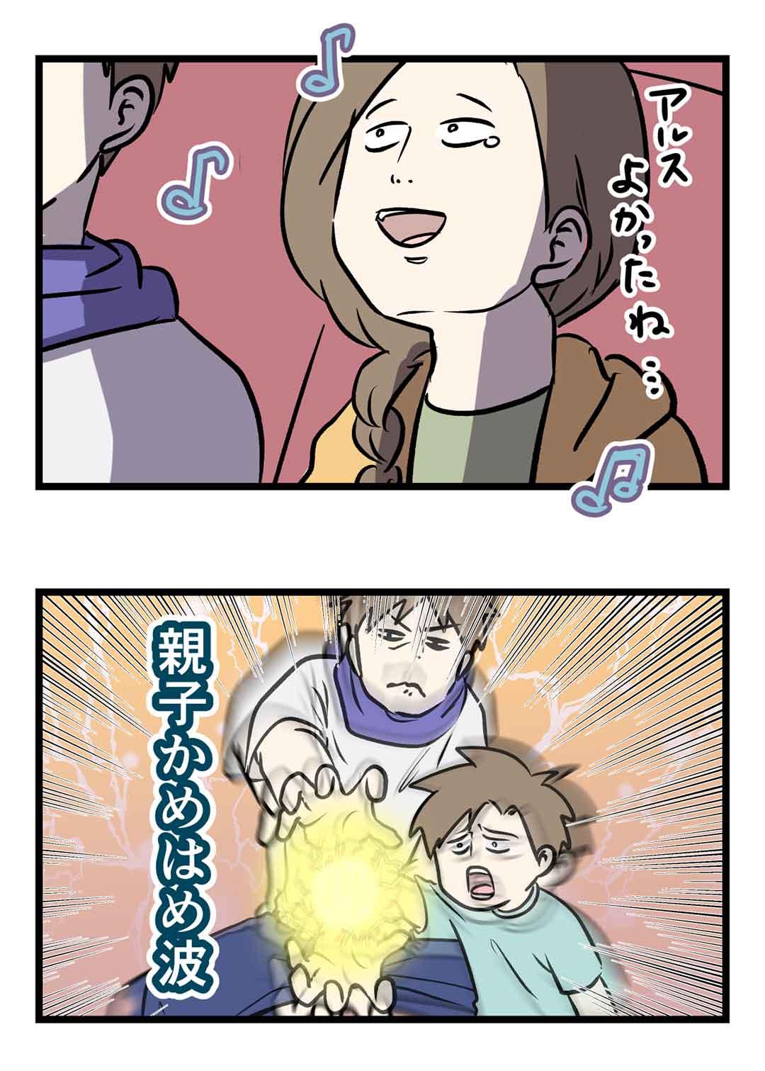 『ドラゴンクエスト ユア・ストーリー』の感想(隠してるけどネタバレもあるよ)