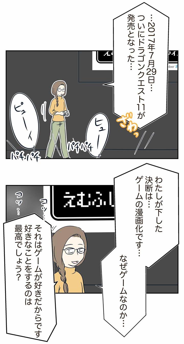 コミック723