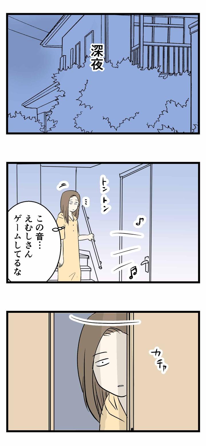 コミック1836