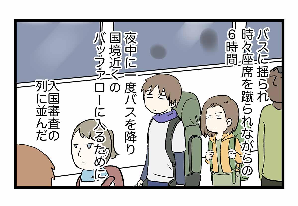 コミック1824c