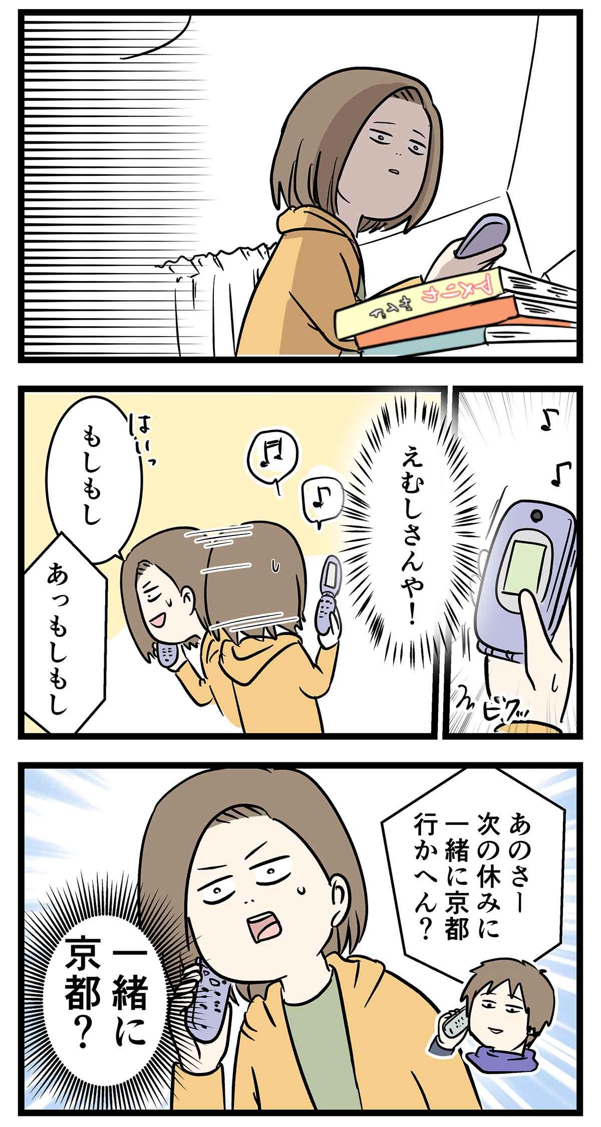 え976a